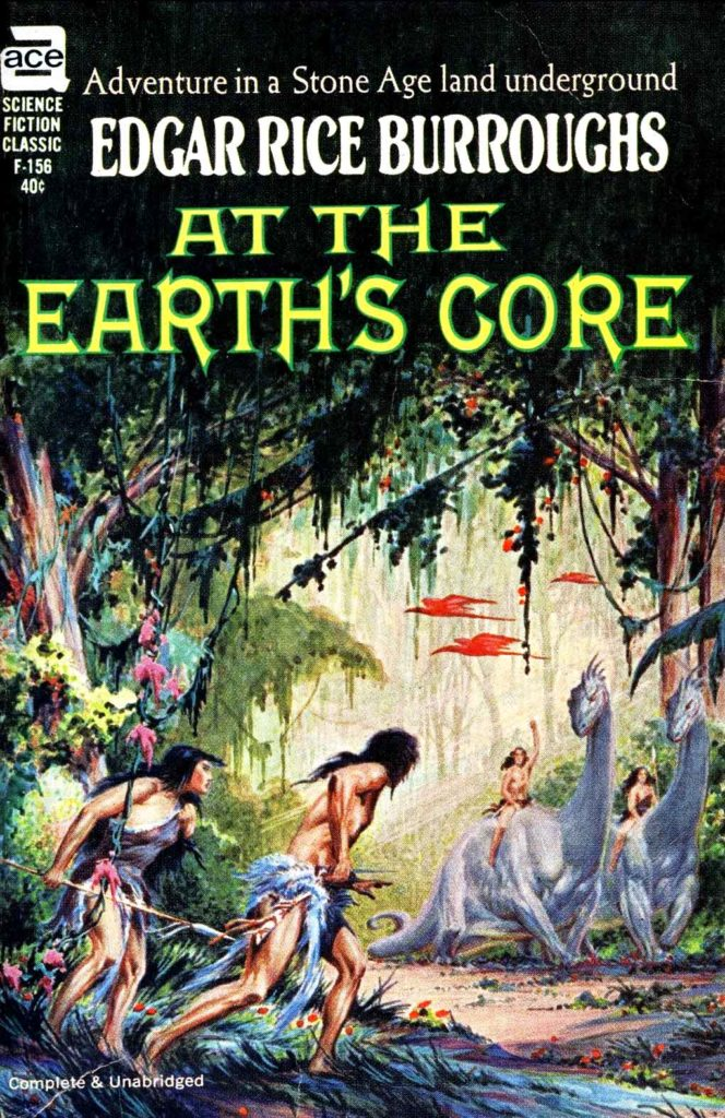At The Earths Core by Ray Krenkel 1