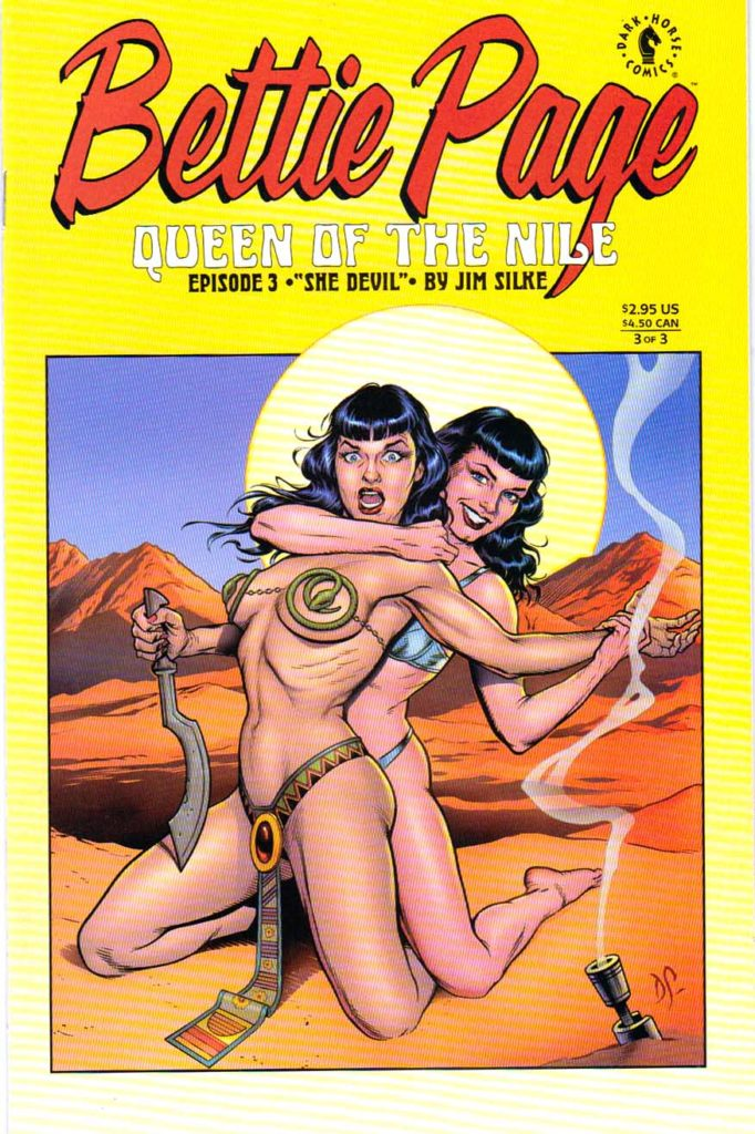 Bettie Page Queen of the Nile 3 1