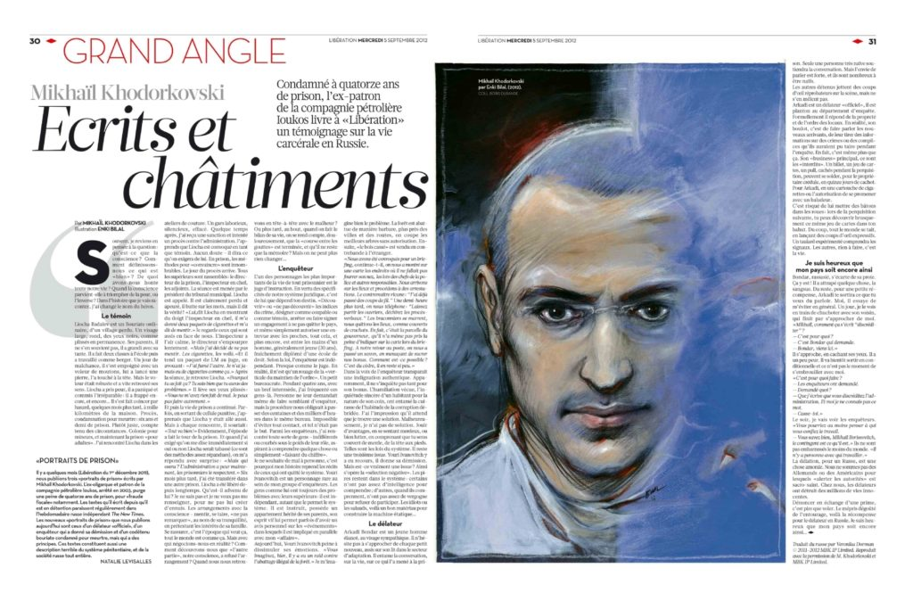 Bilal as published in liberation
